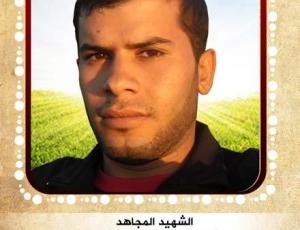 الشهيد المجاهد/ شريف يوسف احمد ناصر
