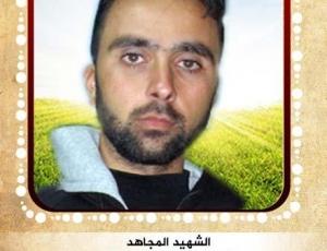 الشهيد المجاهد : إمام حسن إبراهيم احمد