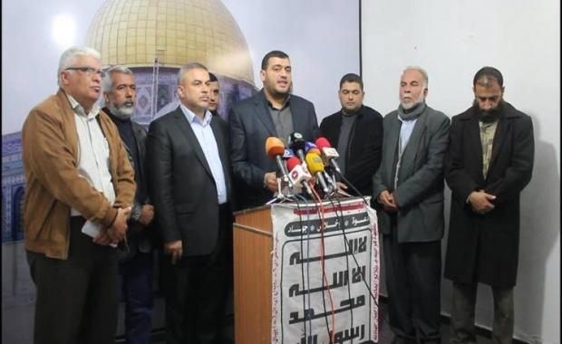 بيان صحفي صادر عن فصائل المقاومة الفلسطينية
